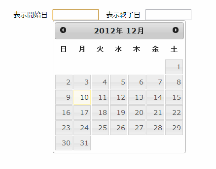 Localized Datepicker
