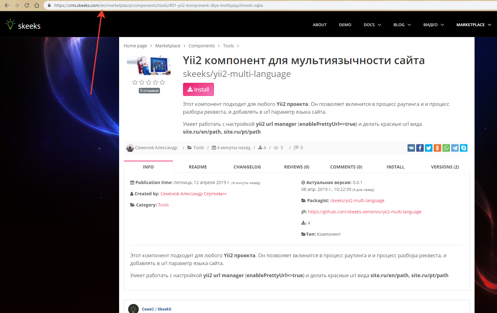 Live News for Yii Framework